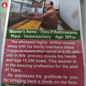 The story of a skilled weaver who made the sari, which is printed on the cover